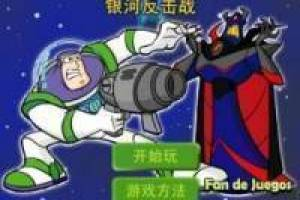 Buzz Lightyear in an impossible mission