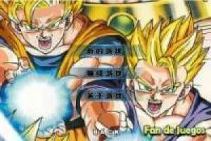 Juego Dragon ball fierce fighting 2.5 Gratis