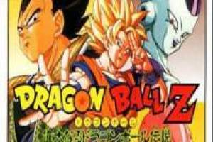 Dragon Ball Z: The Legend Saiyajin
