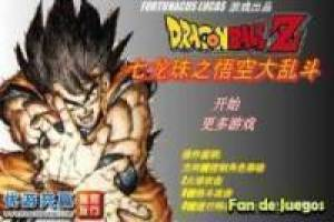 Juego Dragon ball supervivencias Gratis