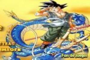 Dragon Ball Z: letras escondidas