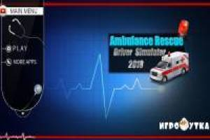 Rescue Ambulance Driver 2018