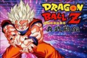 Dragon Ball Z - Legenda