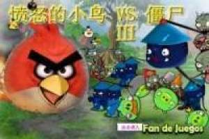 Plants vs Zombies: Angry Birds