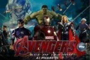 Avengers Ultron era: Search lyrics