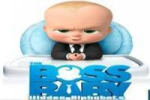 Boss Baby: Letras escondidas