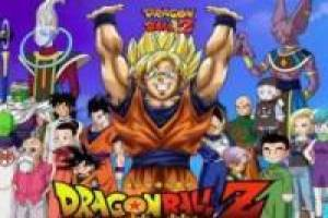 Dragon Ball Super: Rompecabezas Ver.2