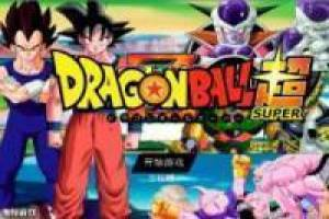 Gratis DBZ Battle cheats Spille