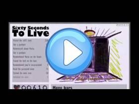 youtube, gameplay, video: 60 Segundo para escapar